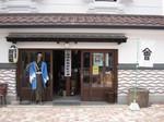 H23.6.16 会津若松巡り 043.JPG